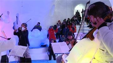 冰雪音樂祭超酷炫!大小提琴、吉他全由冰塊製成