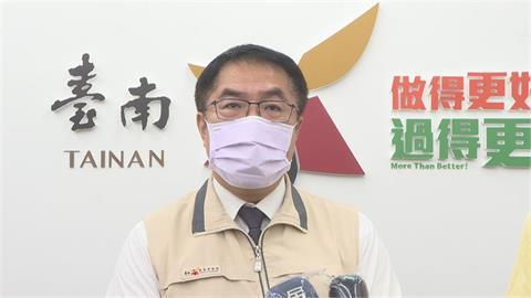 快新聞/因家人確診「黃偉哲貼身攝影被隔離」 台南市府:同仁初篩為陰性