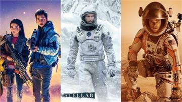 邀你踏上星際旅程!盤點超夯太空電影、影集|瘋追劇