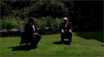 美國務卿蓬佩奧訪英與強森對談!痛批中共扼殺香港言論自由