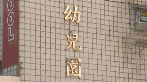 快新聞/板橋幼兒園群聚延燒 3418人採檢結果出爐!