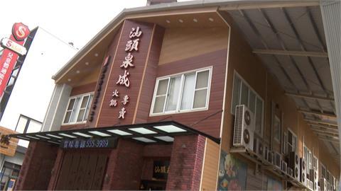 等不到解封... 昔因韓國瑜吃鍋聲名大噪 汕頭泉成關閉所有分店