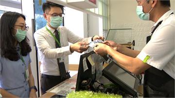 京城銀行給每員工3千元消費金 鼓勵「消費不找零」