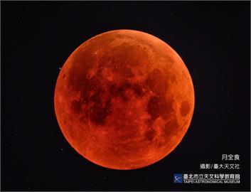 LIVE/宅在家就能看! 「月全食」逢最大滿月今晚18:31登場
