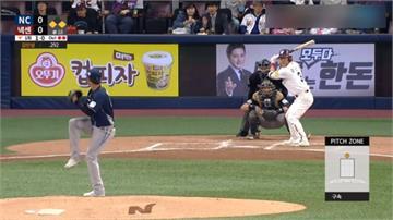 追隨台灣腳步!韓職預定5月開打 季後賽敲定11月高尺巨蛋進行