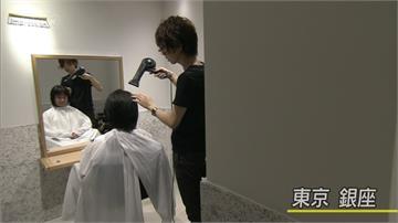 日本美髮客製化 剪髮、造型服務滿滿