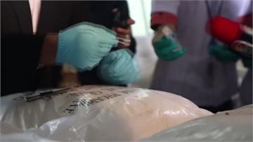 「泰」糗! 泰國史上最大毒品案 K他命竟是清潔劑