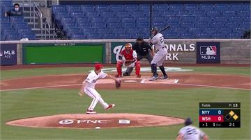 MLB/派克斯頓崩盤 國民9:2大勝洋基
