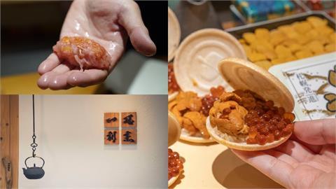 台北壽司 一冠割烹|魚貨新鮮、視覺與味覺細膩兼具~台北新開幕無菜單壽司