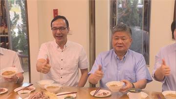 朱立倫拜訪顏家大啖「台灣豬」 勤跑基層瞄準黨主席?