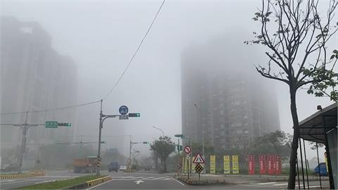 7縣市濃霧特報 明起變天北部氣溫掉10度!