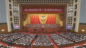 快新聞/中國人大公布會議議程 將審議香港選制修改案
