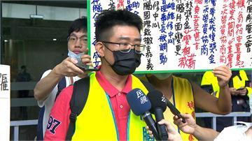 神腦工會舉牌抗議 公司無故解雇員工