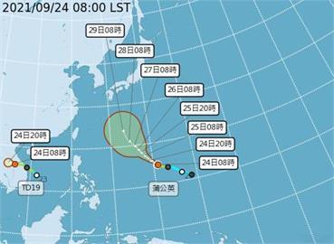 快新聞/輕颱「蒲公英」持續增強 氣象局預估:未來恐升級中颱