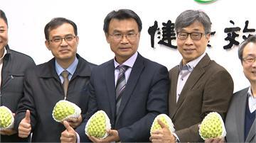 肺炎疫情衝擊農產外銷 農委會攜手電商推補助