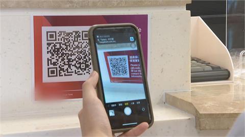 快新聞/三級警戒再延長! 網銀跨行轉帳免手續費、ATM減收2元比照辦理