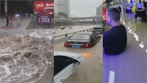 千年一遇極端暴雨!中國鄭州破紀錄「全城泡水」 大水猛灌地鐵至少12死