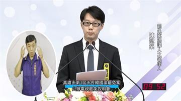 LIVE/666罷韓投票倒數!電視說明會登場