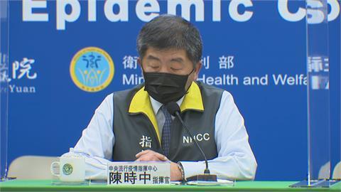 快新聞/陳時中:首批COVAX獲配19.92萬劑AZ疫苗 明搭乘華航抵台