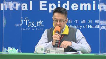查出來了!台灣往上海確診病例 證實是案522陰復陽