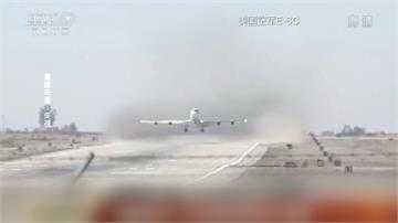 美國軍機一南一北逼近中國領海!專家:試探北京底線