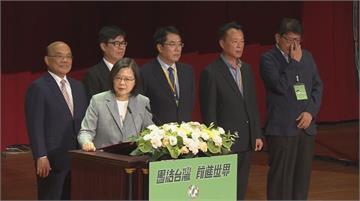 LIVE/民進黨全代會登場 會中將為陳其邁造勢