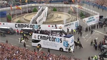 皇馬球迷夾道歡迎 慶祝歐冠盃三連霸