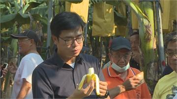 陳其邁搶救蕉價大作戰!視察旗山 加強網購和出口