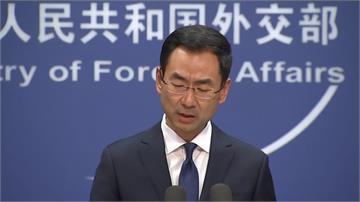 中國遭密蘇里州控告隱匿病情 耿爽又不爽:非常荒謬