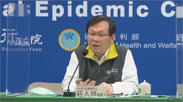 快新聞/今日新增3例武漢肺炎境外移入 指揮中心下午2時記者會說明