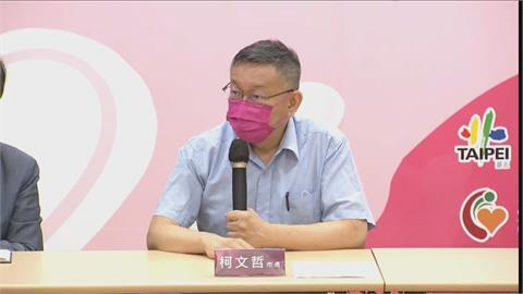 柯韓配?延攬韓心腹拐韓粉票? 柯文哲:我要拐全台灣的票啦