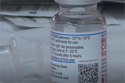 快新聞/日本沖繩發現莫德納疫苗異物 厚勞省:疑為橡膠碎片混入瓶中