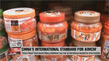 中國強推「泡菜國際標準 」南韓:不適用韓國泡菜 休想奪走泡菜文化!