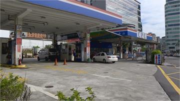 快新聞/加油要快! 油價將連5漲 下週汽油估漲0.6至0.7元