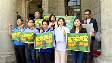 國民黨再控氣爆善款3弊端  陳菊聲明:不如直接移交檢調
