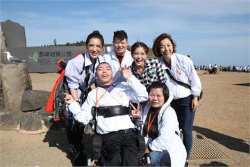 小禎、林柏妤擔任「2020夢飛行」親善大使!飛澎湖陪身心障礙學童圓夢