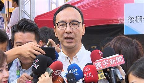 快新聞/朱立倫稱「泰國超商可買疫苗施打」 駐泰代表揭實情打臉
