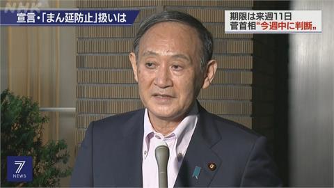 菅義偉支持率35%新低 民眾:政策不值得期待