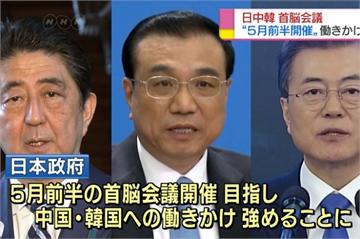 快新聞/中日韓三方談了什麼? 朝鮮半島非核化成了焦點