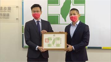 快新聞/吳怡農就任北市黨部主委 全力當吳思瑤後盾