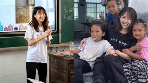 中國最正「農村女教師」被起底!3大疑點揭開「暗黑」真面目