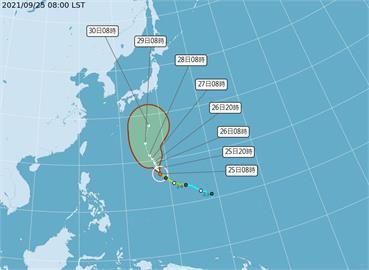 快新聞/「蒲公英」增強為中度颱風 最新路徑出爐