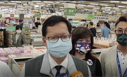 快新聞/疫情升溫民眾瘋搶物資!鄭文燦呼籲:「宅生活」供應夠不要搶購