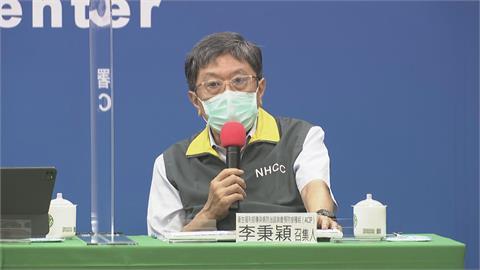 快新聞/台灣拼第二劑覆蓋率? 李秉穎曝疫情沒有大規模流行「做好這點更重要」