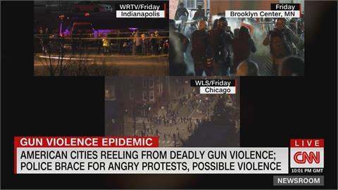 美國槍擊案頻傳 今年以來死上百人 多地抗議爆衝突