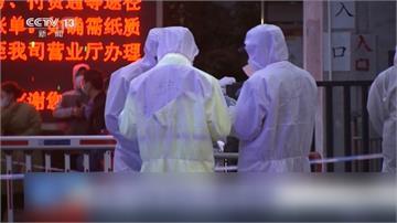 全球/上海爆發本土疫情 中國再甩鍋「冷鏈」傳染病毒