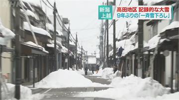 日本寒流再報到 關東地區將降大雪