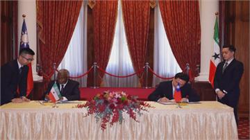 台灣邦交國再增一國?傳索馬利蘭總統有意與我建交 中國急派代表團阻撓