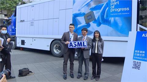 ASML盤中創新天價 夥伴家登、帆宣股價齊揚