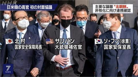 美日韓國安高層會談 聚焦北朝鮮無核化